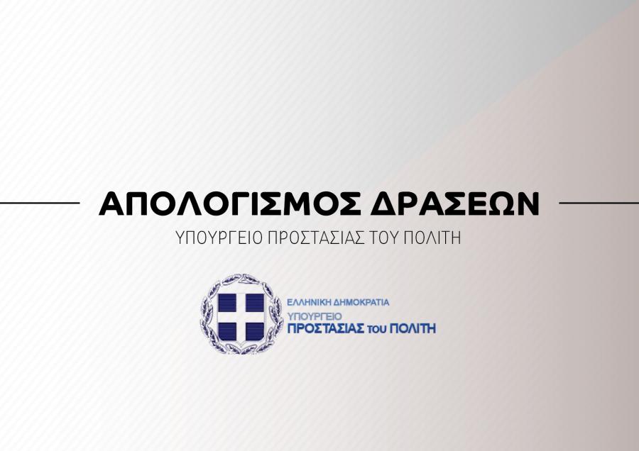 Chrisochoidis.gr_YPP_Infographics-01-900x636 (1)