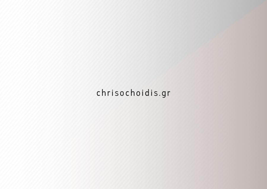 Chrisochoidis.gr_YPP_Infographics-07-900x636