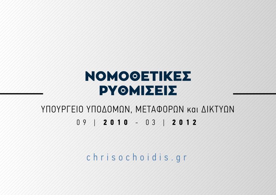 YPOMEDI21